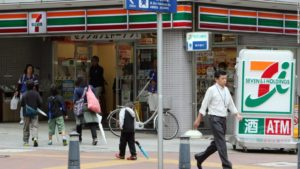 Major Japanese convenience store chains to stop selling pornography ahead of Rugby World Cup